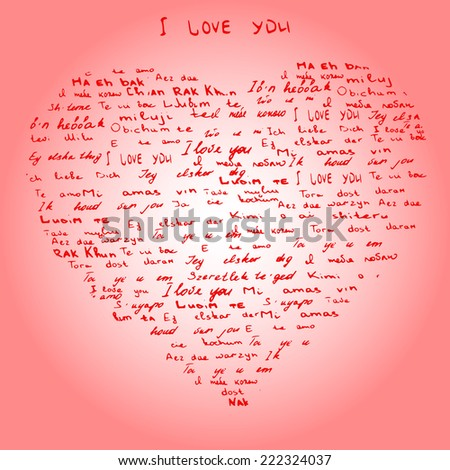 I love you in different languages written