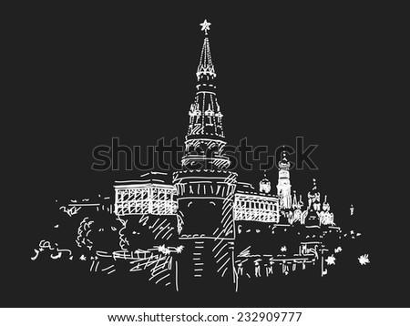 Moscow Kremlin Drawing Hand Drawn Moscow Kremlin