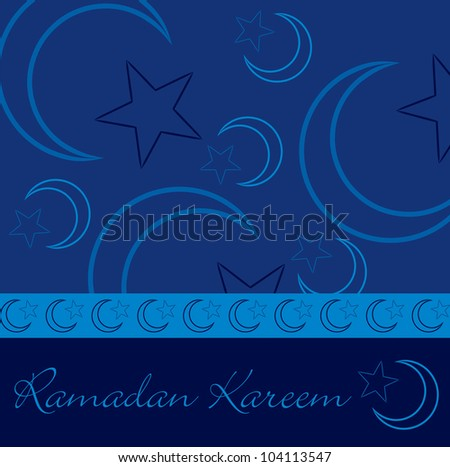 Hand drawn Ramadan Kareem (Generous Ramadan) greeting card in vector format. - stock vector