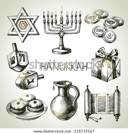 Hand drawn sketch Hanukkah elements set. Israel festival objects and symbols. Vector illustration - stock vector