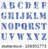 hand drawn sketched vector alphabet - stock vector