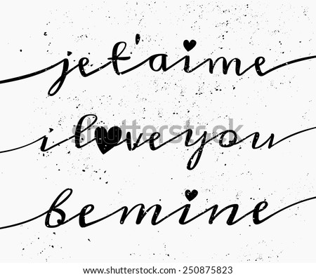 Hand drawn style greeting card for St. Valentine's Day in black and white. Je t'aime - I Love You in French. - stock vector