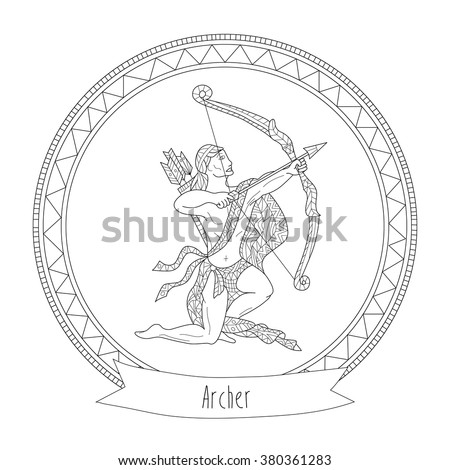Hand-drawn zodiac sagittarius with ethnic floral and geometric doodle pattern. Horoscope symbol. For tattoo art, coloring book. Coloring page, relax for adults, antistress, vector illustration - stock vector