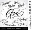 hand lettering set of 9 common personal names, handmade calligraphy, vector (eps8); - stock vector