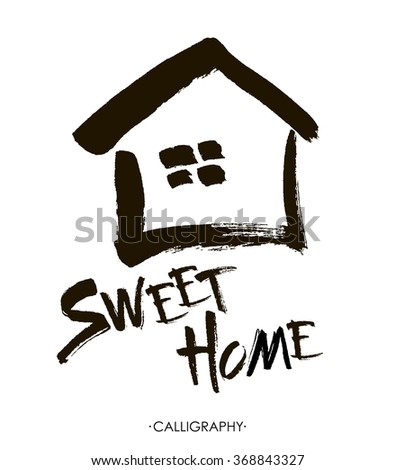 Hand lettering typography poster.Calligraphic quote Home sweet home.For housewarming posters, greeting cards, home decorations.Vector illustration. - stock vector