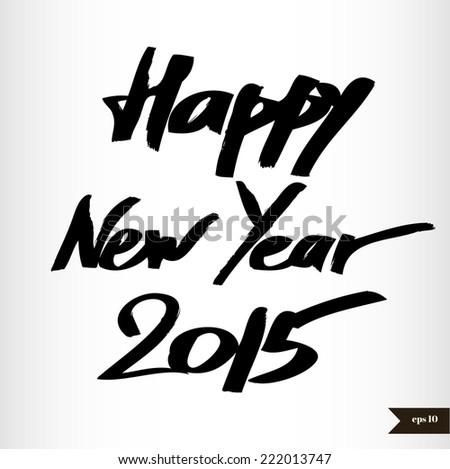 Handwritten calligraphic black watercolor Happy New Year - stock vector