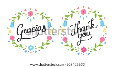 Handwritten decorative Thank You banner in English and Spanish with simple cute floral wreath. - stock vector