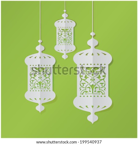 Hanging Ramadan lights- folded paper effect vector - stock vector