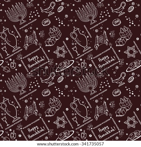 Hanukkah Chanukah jewish holiday Seamless Hand drawn pattern with Star of David, Menorah, Dreidel, Donuts, Torah; Jar; Glass; Oil Lamp; Coins and Gift Box. Doodle symbols on black background.  - stock vector