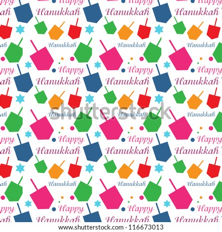 Hanukkah colorful background with menorah and dreidel - stock vector