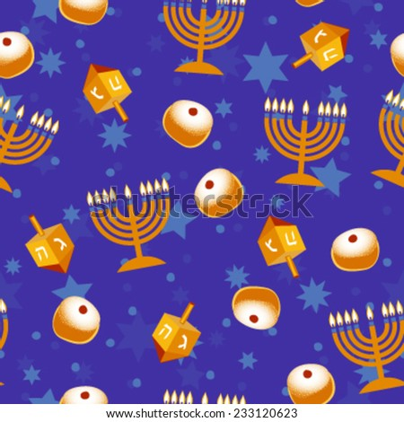 Hanukkah seamless pattern. Vector background for wallpaper, decoration, wrapping paper, greeting card with Jewish Light Festival. Hanukkah holiday symbols - menorah, candles, dreidel & jam donuts. - stock vector