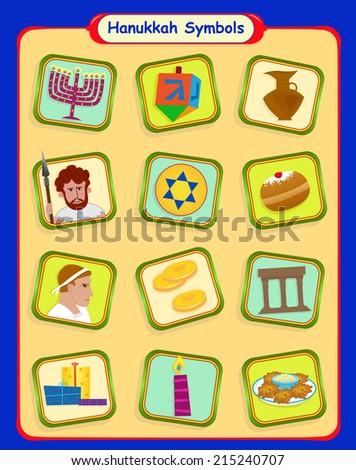 Hanukkah Symbols - Colorful set of twelve Hanukkah symbols. Eps10 - stock vector