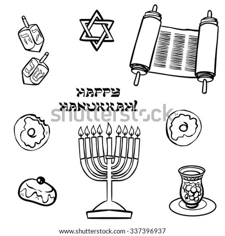 Hanukkah traditional jewish holiday doodle symbols set isolated background vector illustration - stock vector
