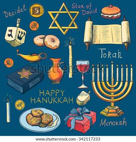 Hanukkah traditional jewish holiday symbols set - Hanukah, Purim, Pesach, Sukot, Rosh-Hashanah, Shavuot, Simhat-Torah. With candlestick, star of David, torah, menorah, dreidel and gifts - stock vector