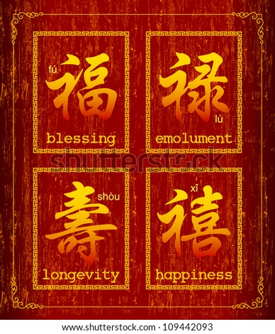 Happiness prosperity and longevity - stock vector