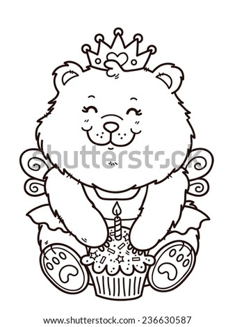 happy birthday girl bear. Vector digital stamp of cartoon bear for card making, scrap-booking, coloring books - stock vector