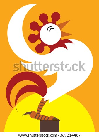 Happy cartoon rooster crowing as the sun rises - stock vector