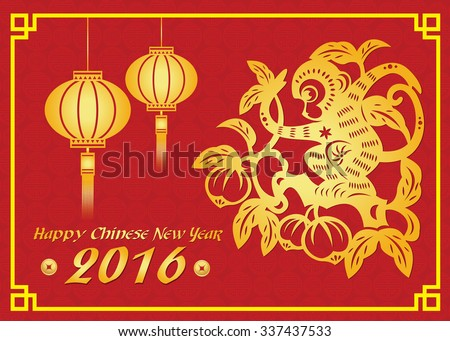 Happy Chinese new year 2016 card is  lanterns ,Gold monkey on peach tree - stock vector