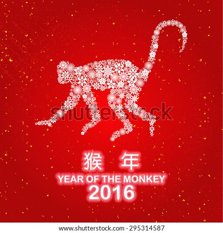 Happy Chinese new year 2016 / Chinese zodiac year of the monkey design year of the monkey  - stock vector