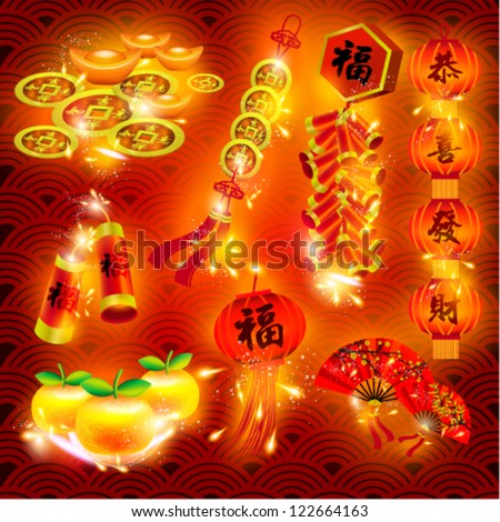Happy Chinese New Year Element Vector Design - stock vector