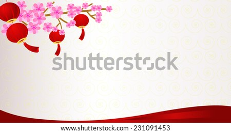 Happy Chinese New Year Flower Lanterns - stock vector