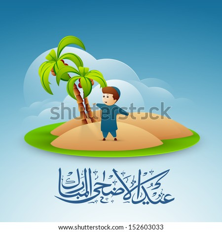 Happy cute little Muslim boy in traditional dress with Arabic Islamic calligraphy of text Eid Al Azha Mubarak or Eid Al Adha Mubarak.  - stock vector