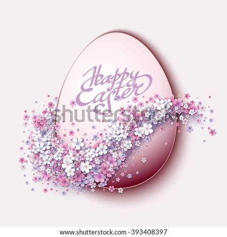 Happy Easter background with egg and spring flowers - stock vector