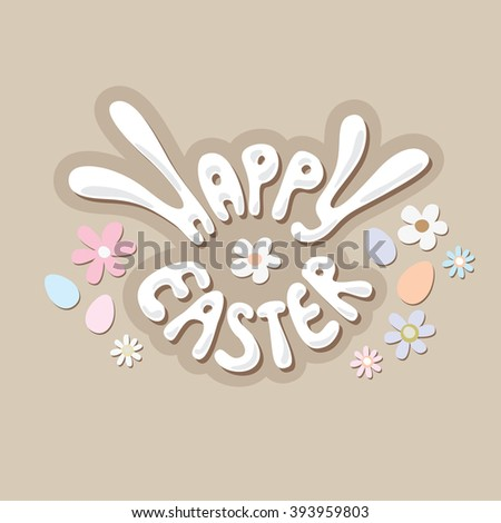 Happy Easter beige greeting card with unique bunny ears letters