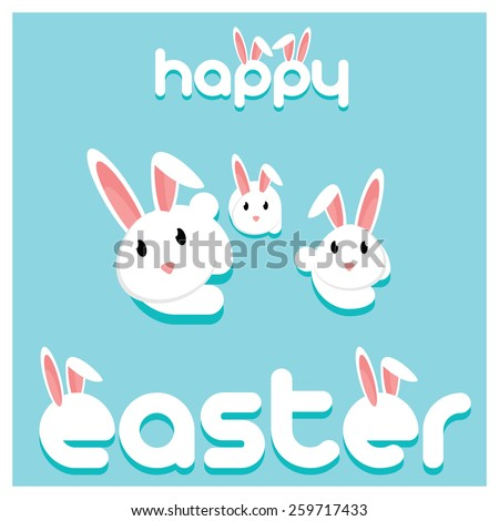 Happy Easter Bunny ear typography blue background with bunny template card design - stock vector