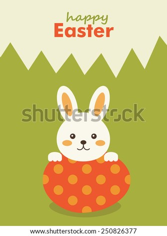 happy easter card. vector illustration - stock vector