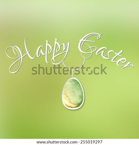 Happy Easter card with 3d watercolor egg on green blurred background. - stock vector