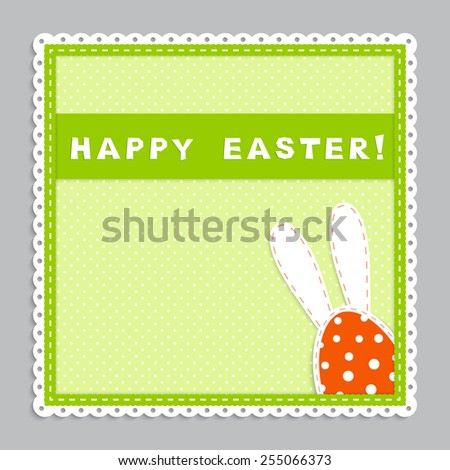 Happy easter celebration postcard - part of bunny with long ears on retro green background, textile applique,  vector illustration - stock vector