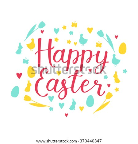 Happy Easter design elements set with cute bunny, eggs, chicken, lettering. Cute, trendy design elements for different decor.  Lettering sing - happy easter. - stock vector