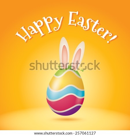 Happy Easter! Easter bunny coming put soon! - stock vector