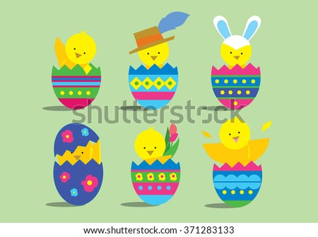 Happy Easter. Easter egg. Easter background. Easter egg icons. Easter egg with animals. Vector illustration. Happy Easter greeting. Happy Easter decoration. Happy Easter concept. Seasonal holiday - stock vector