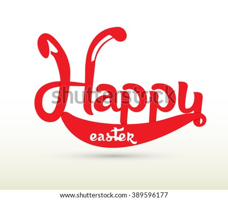 Happy Easter sign - stock vector