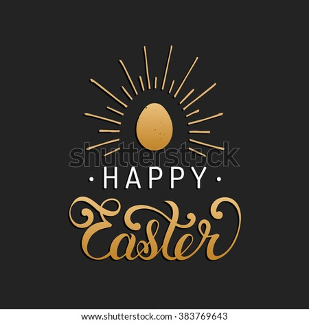 Happy Easter type greeting card with egg. Vector illustration - stock vector