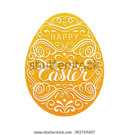 Happy Easter type greeting cards in the egg shape. Vector illustration - stock vector