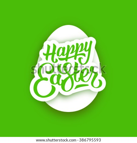 Happy Easter vector lettering and egg shape. Paper label design with typographic text isolated on green background - stock vector
