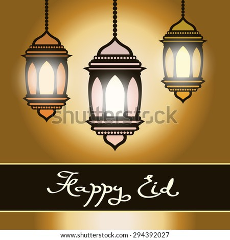 Happy Eid. Eid Mubarak greeting with illuminated lamp. Vector illustration EPS 10.  - stock vector
