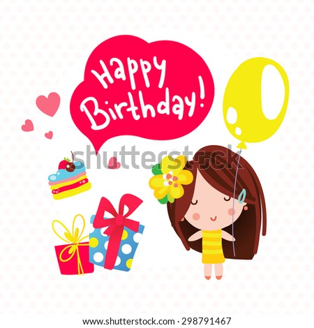 Happy girl with a balloon, gift boxes and cake. Happy Birthday card. Cartoon vector illustration. - stock vector