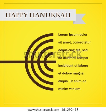 happy hanukkah card with place for your text - stock vector