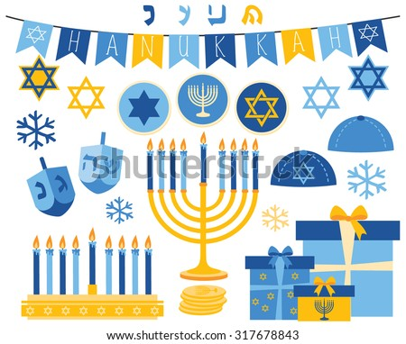Happy Hanukkah (Gold) - stock vector