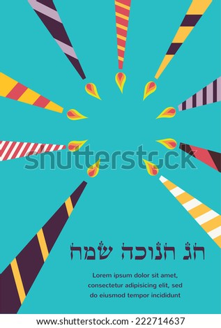 Happy Hanukkah greeting card design, jewish holiday.  Happy Hanukkah in Hebrew  - stock vector