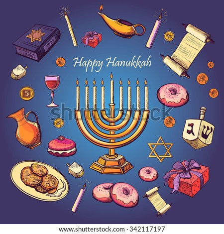 Happy Hanukkah holiday greeting background - Hanukah, Purim, Pesach, Sukot, Rosh-Hashanah, Shavuot, Simhat-Torah. With candlestick, star of David, torah, menorah, dreidel and gifts - stock vector