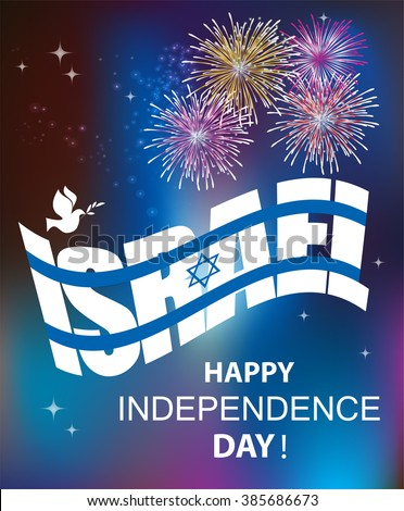 happy independence day of Israel - stock vector