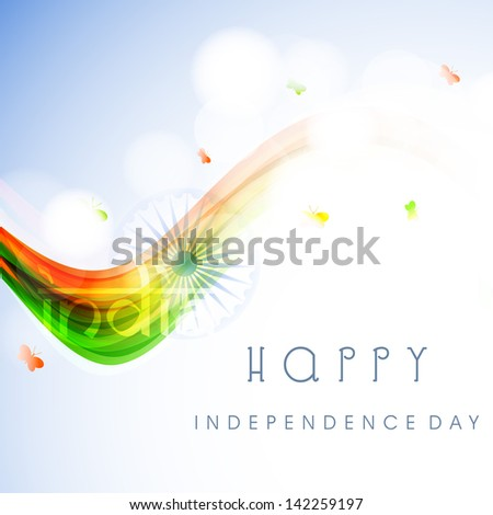 Happy Indian Independence Day background with national flag colors wave and ashoka wheel. - stock vector