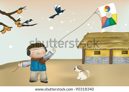 Happy Little Boy with Animals - a rural landscape - stock vector