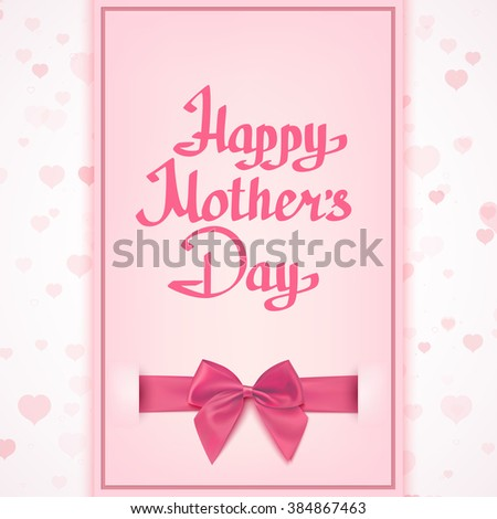 Happy Mothers's Day lettering handmade calligraphy. Greeting card template.  Vector illustration. - stock vector