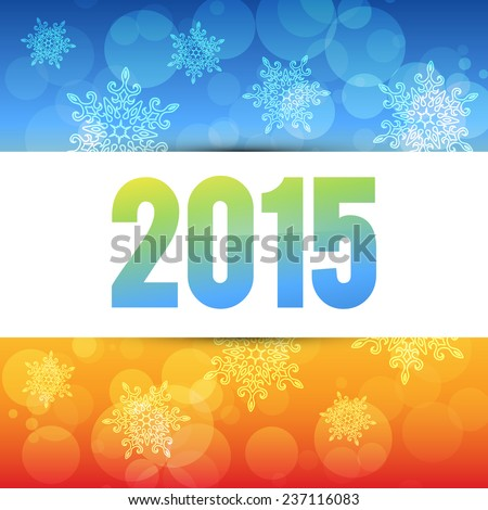 Happy New Year and Merry Christmas beautiful orange and blue vector background with snowflakes 2015 - stock vector